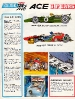 Catalogue Scalextric 1968 - Page 29
