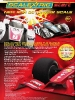 Catalogue Scalextric 2010 page 2