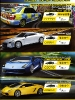 Catalogue Scalextric 2010 page 33