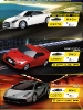 Catalogue Scalextric 2010 page 34